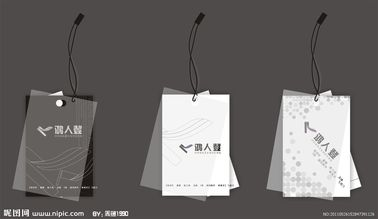 Logo Printed Clothing Labels And Hang Tags , Advertising Paper Hang Tag
